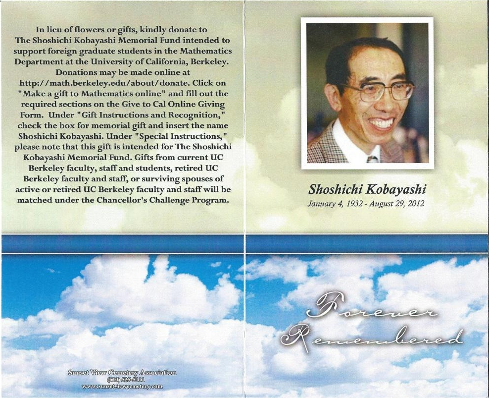 MemorialProgram