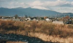 Mt. Asama with snow-cap  in 1995 (by courtesy of Mr. Masayoshi Yanagisawa)