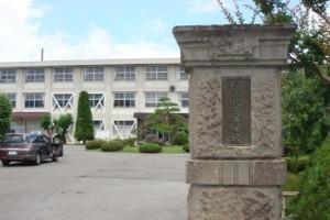 Nozawa Middle School, which Shoshichi attended is now Nozawa-Kita High School.