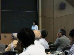 Prof. Reiko Miyaoka (Tohoku Univ.)