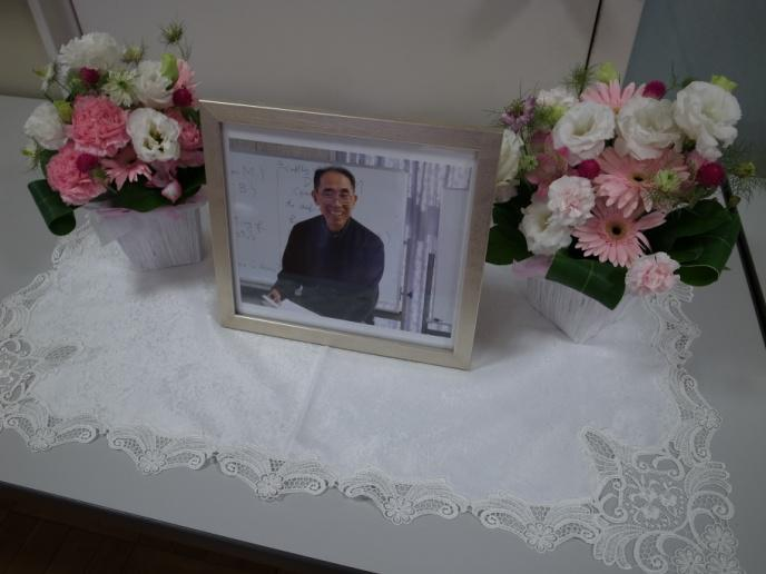 Memorial Reception